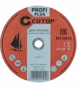 Круг отрезной по металлу Cutop Profi Plus Т41 230х2,5х22,2 мм